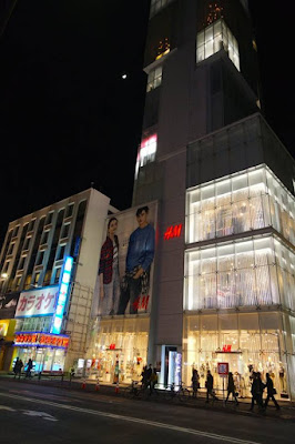 H&M at Harajuku Tokyo Japan