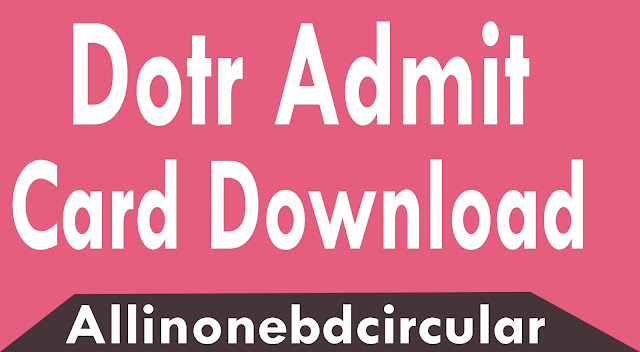 DOTR Teletalk Apply Online Form? Admit Card 2019 – dotr teletalk com bd