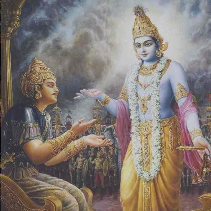 कौन सबसे बड़ा दानी? (कृष्णा और अर्जुन) Short Story in Hindi