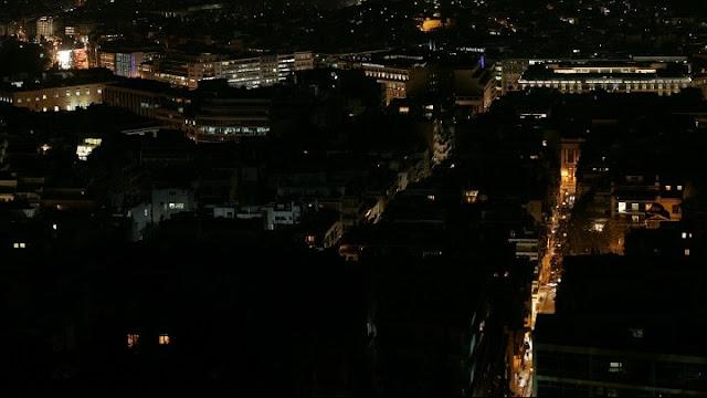 Αποκαταστάθηκε η ηλεκτροδότηση σε Αττική και Πελοπόννησο - Αστυνομία και πυροσβεστική διερευνούν τα αίτια της πυρκαγιάς