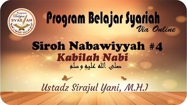 Kabilah Nabi Shallallahu'alaihi wasallam