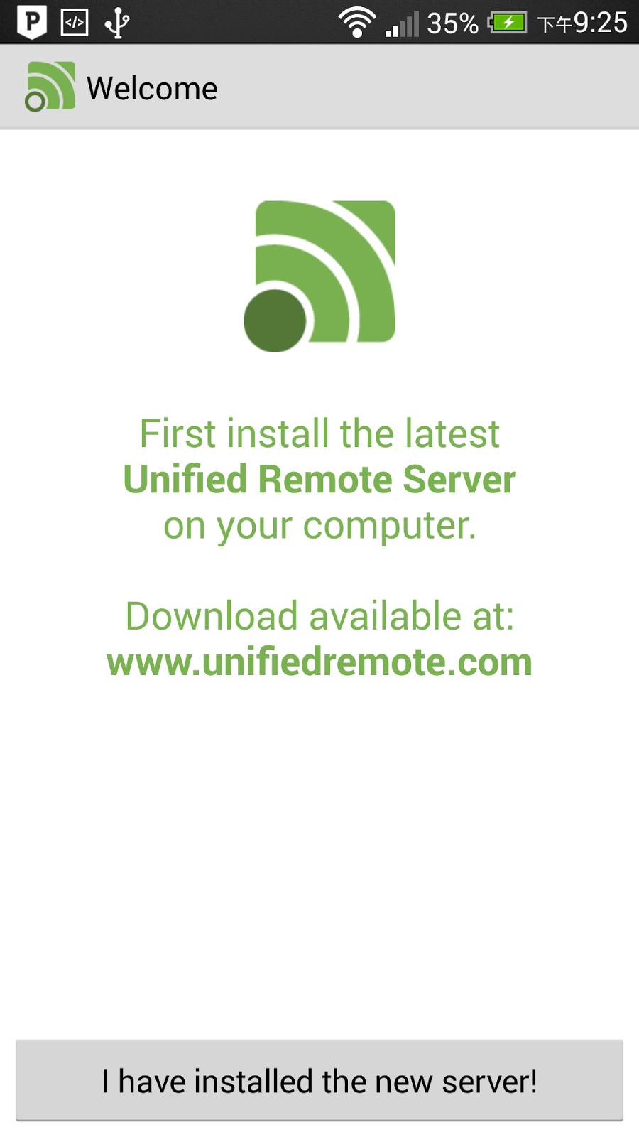 how to connect unified remote to pc
