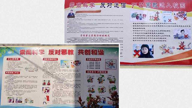 Folhetos advertem que a religião está estritamente proibida na escola.