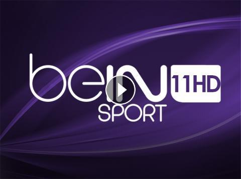 BEIN SPORTS 11 مشاهدة مجاني بي إن سبورت