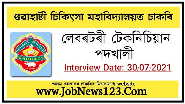 Gauhati Medical College Recruitment 2021: