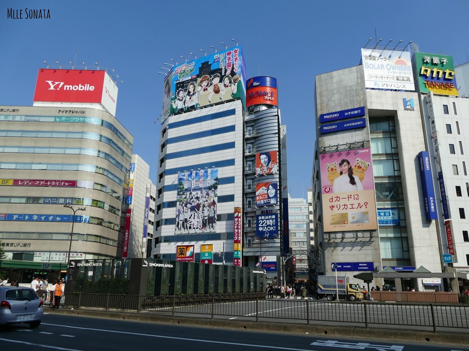 Quartier de Ikebukuro.