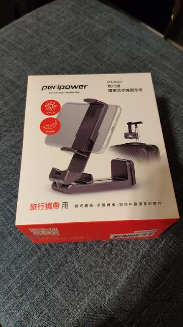 PeriPower MT-AM07 旅行用攜帶式手機固定座, 怎麼擺放都可以 - 2
