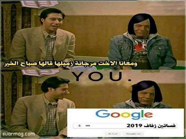 بوستات مضحكه مكتوبه 14   Fb Funny written posts 14