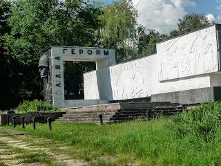 Трускавец. Львовская обл. Воинский мемориал