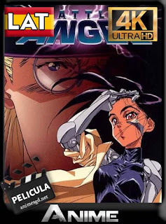Alita Battle Angel (1993) Latino4K [2160p] UHD HDR [GoogleDrive] DizonHD