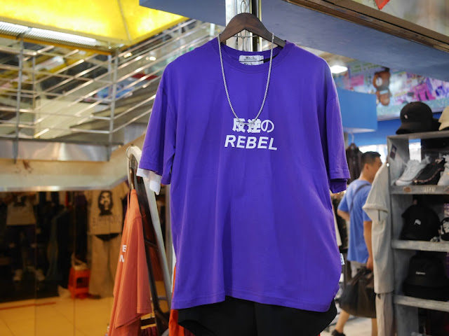 """REBEL"" shirt"