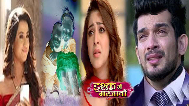 Upcoming twist : Aarohi ruined Deep Netra lovey dovey relation Tara snigger in Ishq Mein Marjawan