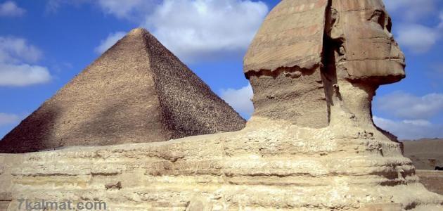 ابو الهول وأهرامات مصر