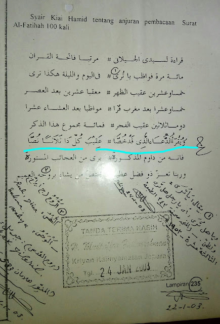Syair Kyai Hamid Pasuruan membaca Al Fatihah 100 kali