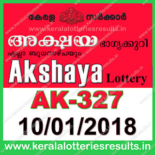 keralalotteriesresults.in, kerala lottery, kl result,  yesterday lottery results, lotteries results, keralalotteries, kerala lottery, keralalotteryresult, kerala lottery result, kerala lottery result live, kerala lottery today, kerala lottery result today, kerala lottery results today, today kerala lottery result, kerala lottery result 10-01-2018, akshaya lottery results, kerala lottery result today akshaya, akshaya lottery result, kerala lottery result akshaya today, kerala lottery akshaya today result, akshaya kerala lottery result, akshaya lottery ak.327 results 10-01-2018, akshaya lottery ak 327, live akshaya lottery ak-327, akshaya lottery, kerala lottery today result akshaya, akshaya lottery ak-327 10/01/2018, today akshaya lottery result, akshaya lottery today result, akshaya lottery results today, today kerala lottery result akshaya, kerala lottery results today akshaya 10 1 18, akshaya lottery today, today lottery result akshaya 10-1-18, akshaya lottery result today 10.1.2018, kerala lottery result live, kerala lottery bumper result, kerala lottery result yesterday, kerala lottery result today, kerala online lottery results, kerala lottery draw, kerala lottery results, kerala state lottery today, kerala lottare, kerala lottery result, lottery today, kerala lottery today draw result, kerala lottery online purchase, kerala lottery online buy, buy kerala lottery online keralalotteries, kerala lottery, keralalotteryresult, kerala lottery result, kerala lottery result live, kerala lottery results, kerala lottery today, kerala lottery result today, kerala lottery results today, today kerala lottery result, kerala lottery result 10-01-2018 akshaya lottery ak327, akshaya lottery, akshaya lottery today result, akshaya lottery result yesterday, akshaya lottery ak-327, akshaya lottery 10.01.2018, akshaya lottery ak327, akshaya lottery 10.1.2018, kerala lottery 10.1.2018, kerala lottery result 10-1-2018, kerala lottery result 10-1-2018, kerala lottery result akshaya, a
