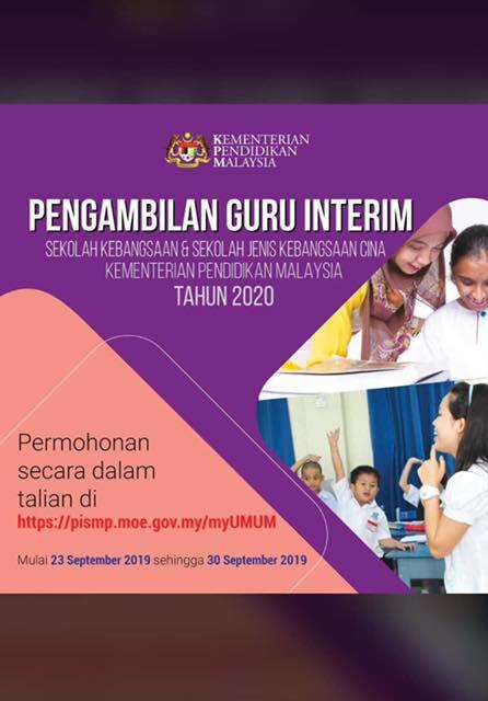 Iklan Pengambilan Guru Interim Di Sekolah Kebangsaan Di Kementerian Pendidikan Malaysia Tahun 2020 Appjawatan Malaysia