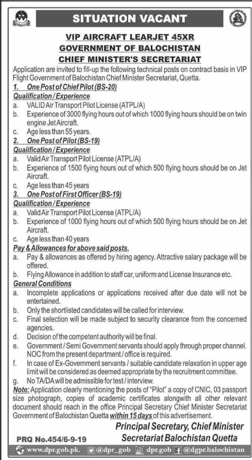 VIP Aircraft Learjet Govt of Balochistan Jobs