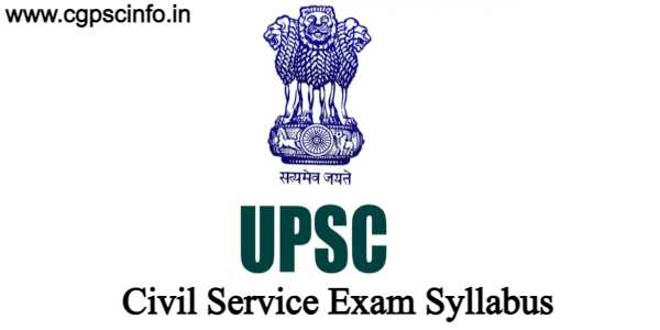 UPSC Civil Service Exam Syllabus