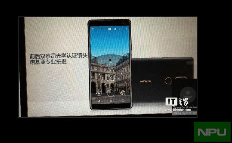 Nokia 7 Plus will feature a 12MP + 13MP dual Zeiss lens!