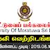 Vacancy In University Of Moratuwa Sri Lanka