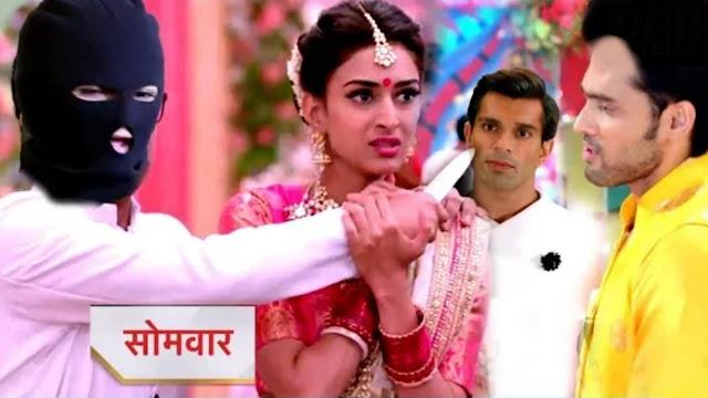 Big Dhamka : Komolika returns to haunt Anurag's life in devastating way in Kasauti Zindagi Ki 2