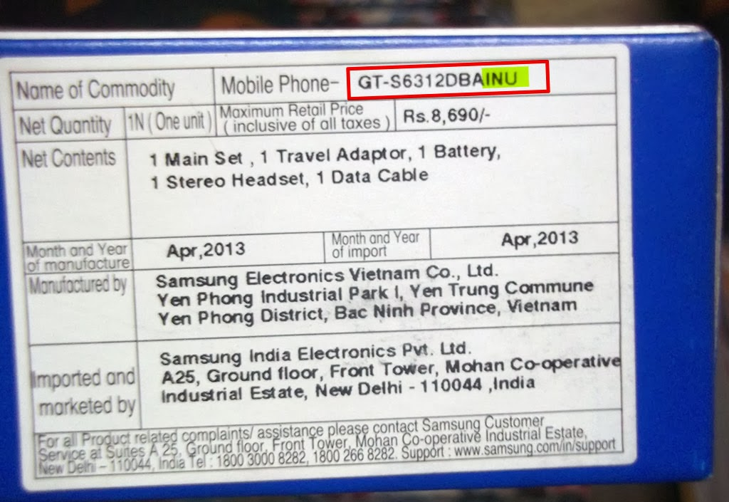 Download Stock ROMs for Galaxy Young GT-S6312 ~ Samsung