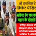 तो इसलिए टेस्ट क्रिकेट में खिलाड़ी सफ़ेद रंग का कपड़ा पहन के खेलते है ? Why does the player play Test cricket wearing white T-shirt ?