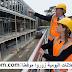 توظيف تقنيين أومهندسين في الهندسة المدنية بمدينة المحمدية