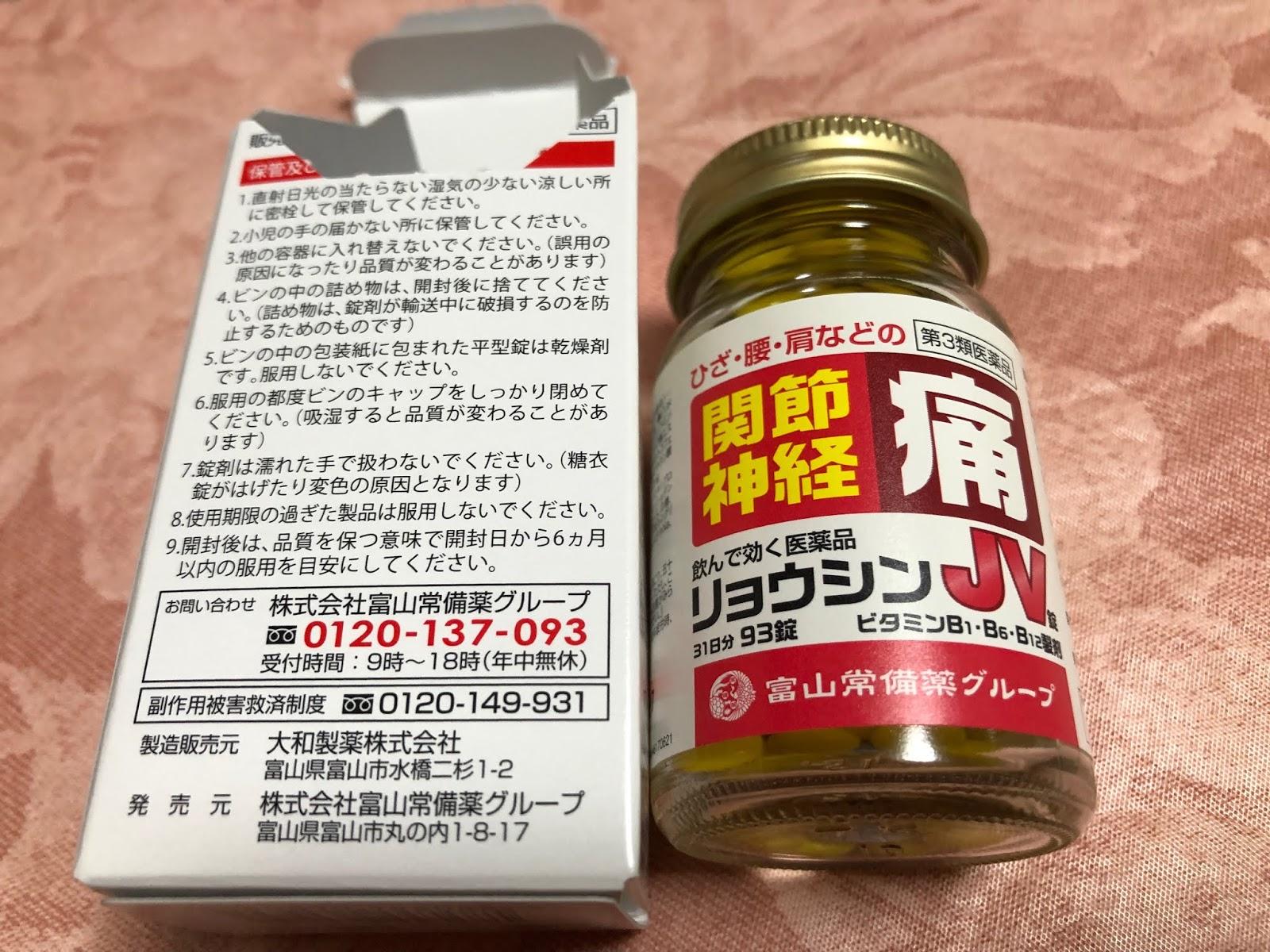 飲む ビタミン 時間 剤