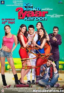 Kis Kisko Pyaar Karoon (2015) Full Movie Download 480p 720p 1080p