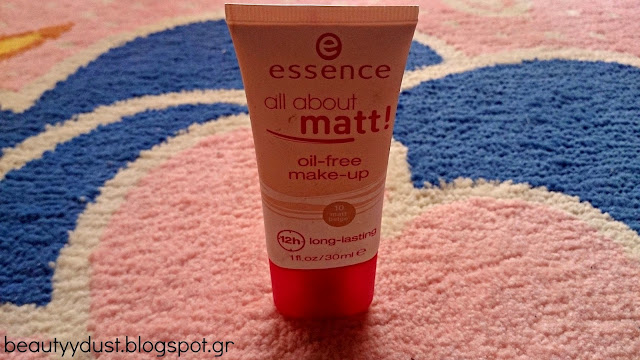 Essence - All About Matt! Oil Free Make Up