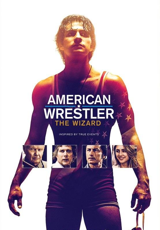 American Wrestler: The Wizard [2016] [DVDR] [NTSC] [Subtitulado]
