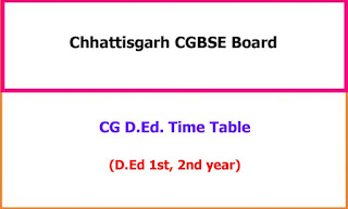 CGBSE Ded Time Table 2021