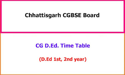 CGBSE Ded Time Table