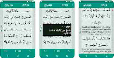 Al-Qur,an (free)