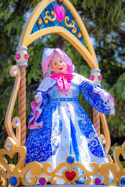 仙女教母 全新造型於 東京迪士尼 作全球首度亮相, Fairy-Godmother-New-Look-2021-Global-Debut, Tokyo Disneyland