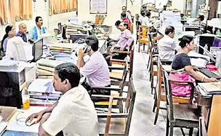 TS - Good News to Govt .Employees  ప్రభుత్వరంగ సంస్థల ఉద్యోగులకు తీపికబురు!