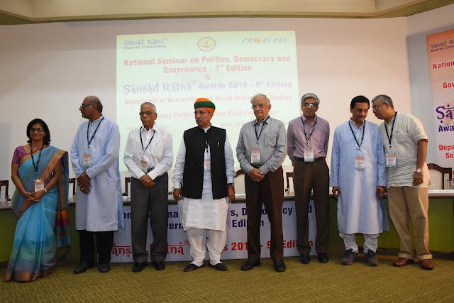 (L to R : Susan Koshy, K. Srinivasan, M K Narayanan, Arjun Ram Meghwal, T S Krishnamurthy, Dr Bhaskar Ramamurthy, Bhawanesh Deora, Dr Sudarsan Padmanabhan - Getting ready for award presentation ceremony)