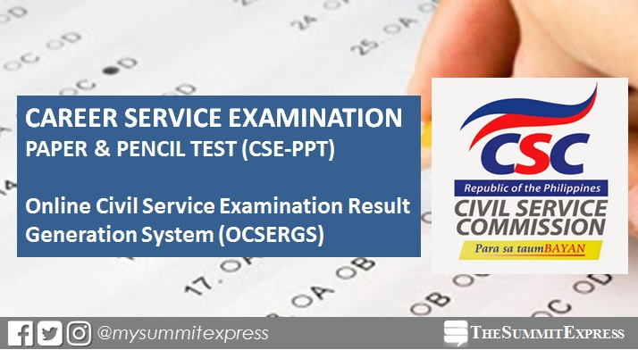 Verification of rating for March 2017 Civil Service Exam online