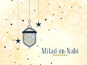 Happy Eid Milad-Un-Nabi 2020 wishes,hd wallpapers, Greetings, quotes,date, signification, happy  Eid-e-Milad , messages and images