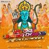 HAR GHAR BHAGWA CHHAYEGA REMIX - THE LNS X DJ NARENDRA