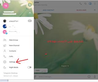 دنيا التيليجرام دليل قنوات التيليجرام 10 مميزات رائعة في Telegram Messenger يجب أن تعرفها