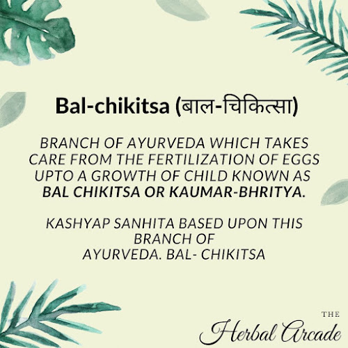 Kumar-Bhritya (Bal-Chikitsa) | Ashtang Ayurveda