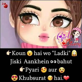 Girl attitude image hd downlode , cute girl attitude image