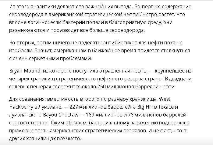 Блог Кота Моти \Кот Матвей Хвостов: читверк  %25D1%258B%25D1%2585