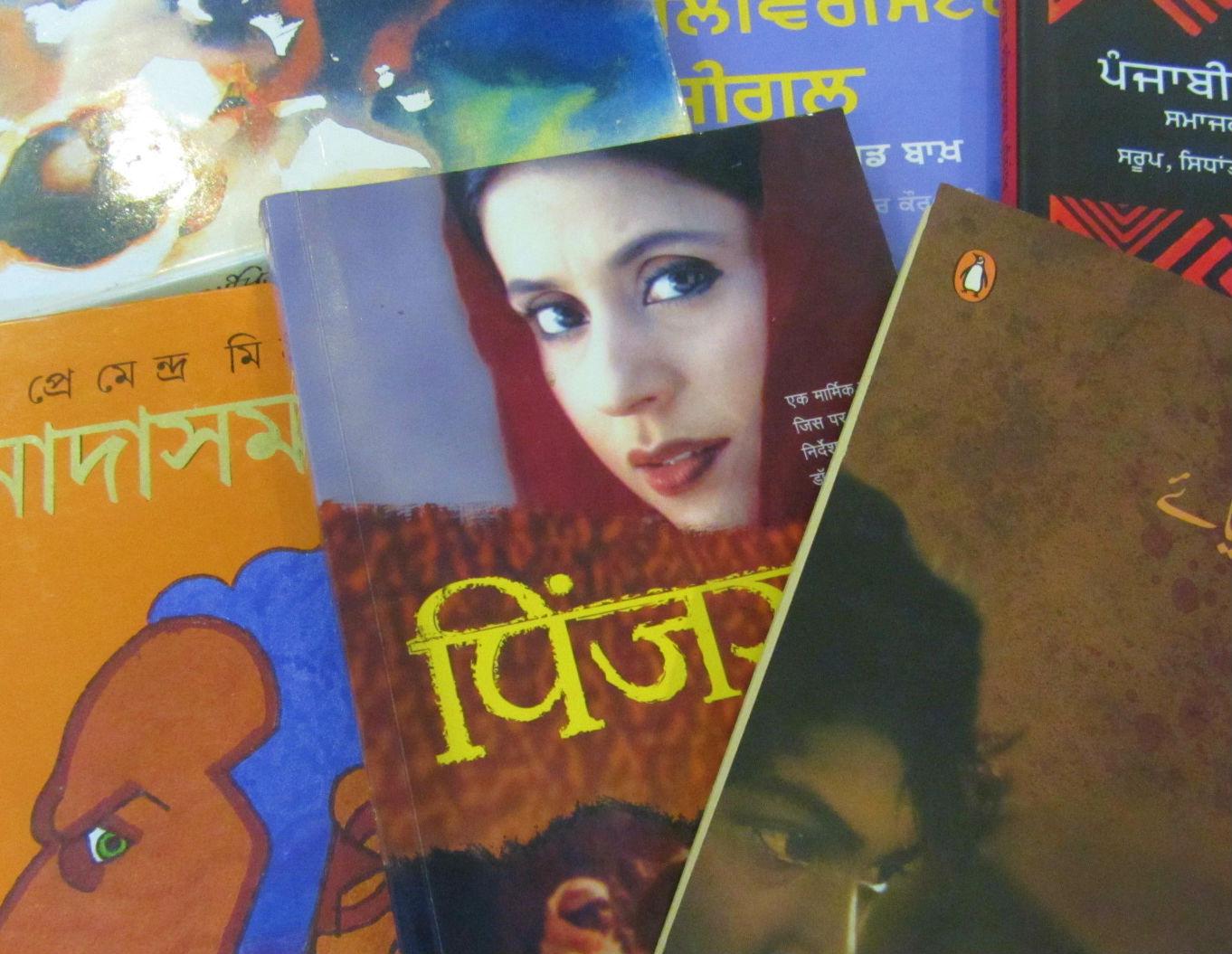 pasirinkimo sandoriai indijoje hindi kalba)