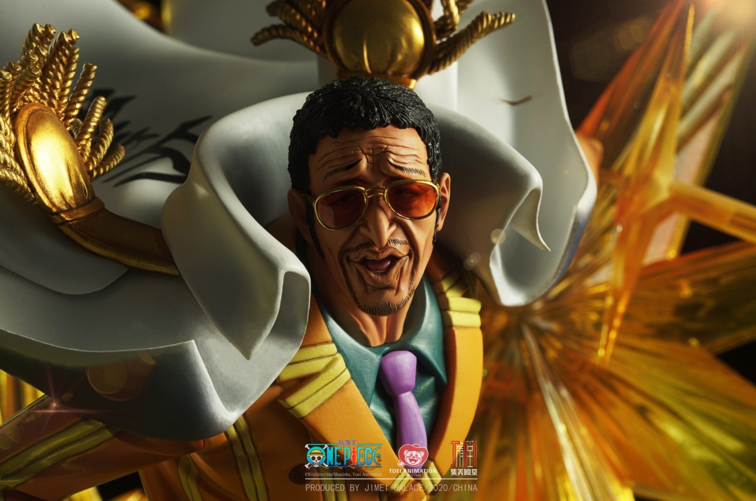 Kizaru One Piece