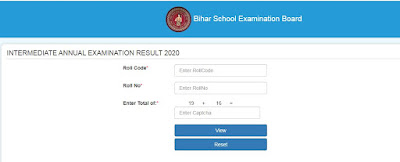 bihar board 12th result 2020 | BSEB 12th Result for Arts, Science, Commerce
