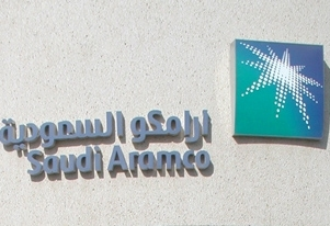 Aramco cyber attacks intends to stop oil production