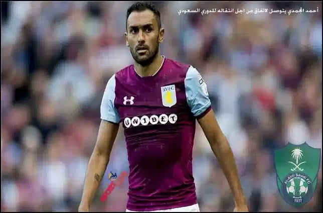 أحمد المجمدي يتوصل لاتفاق من اجل انتقاله للدوري السعودي